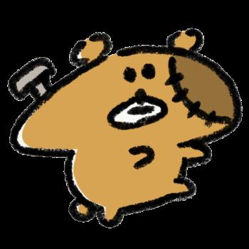 フランケン博士に改造された熊