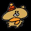 マフラーとニット帽を身に着けている熊