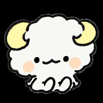 座っている羊のキャラ