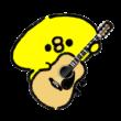 アコースティックギターを弾くひよこ