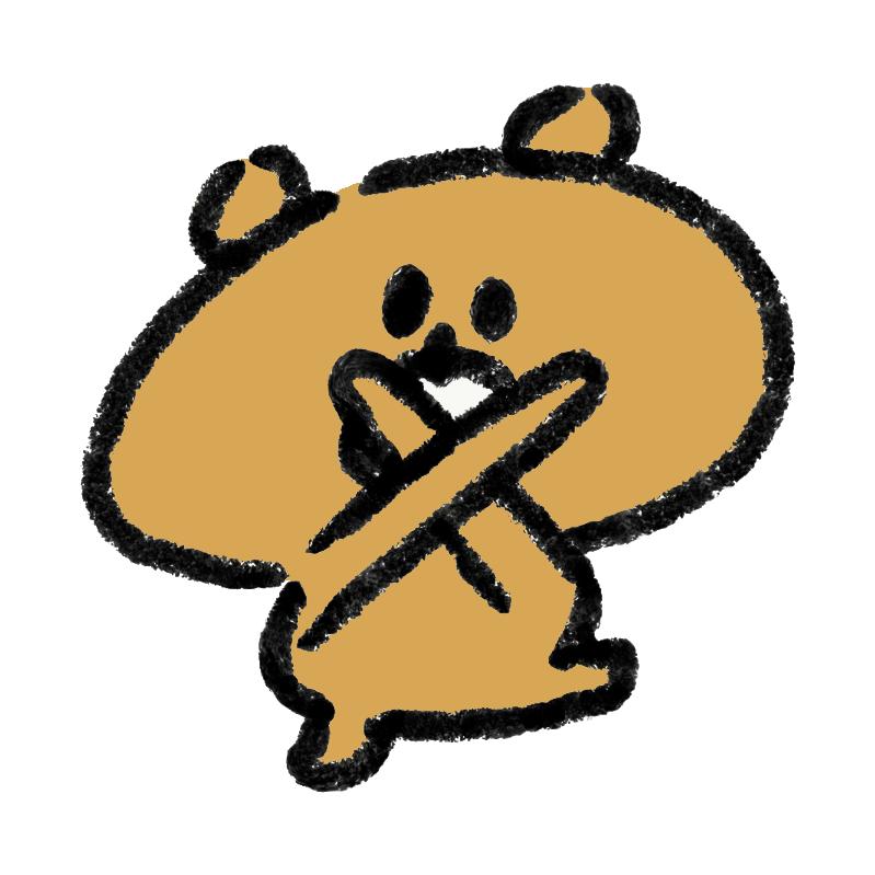 拒否する熊
