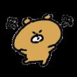 プリプリ怒る熊