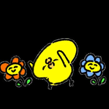お花と一緒に踊るひよこ(GIFアニメ)