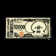 新10000円札になったひよこ