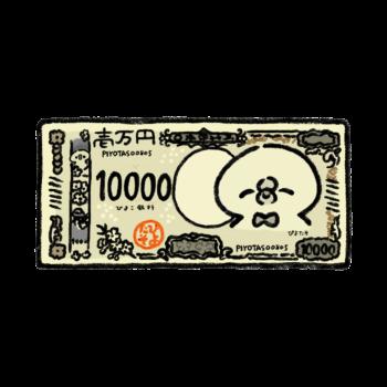 新1万円札に選ばれたひよこ