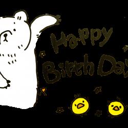 誕生日おめでとう(Happy Birthday)用のイラスト