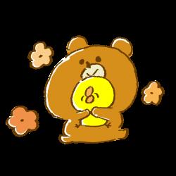 熊と仲良しのひよこのイラスト