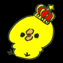 王冠をかぶってころころしてるひよこのイラスト