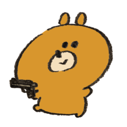 銃を持ち出してきた熊