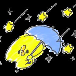 星が降る夜なので傘をさすひよこ