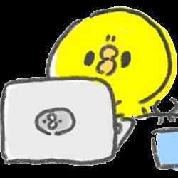 パソコンで仕事をするひよこ(GIFアニメ)
